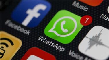 Problèmes bugs courants de WhatsApp sur iPhone