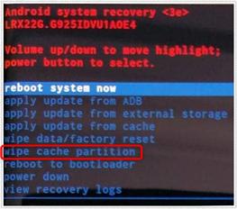 Activer le débogage USB via Recovery Mode - étape 2