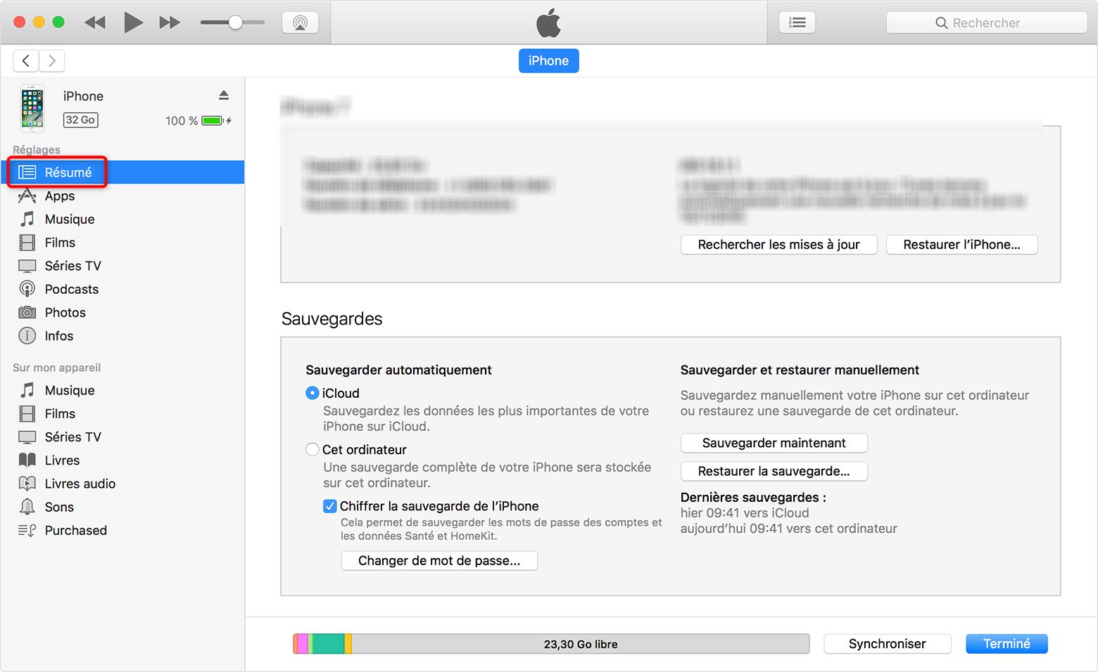 Accès à l'interface d'iTunes - étape 1