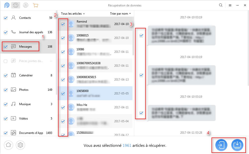 Récupérer SMS HTC avec facilité – étape 3