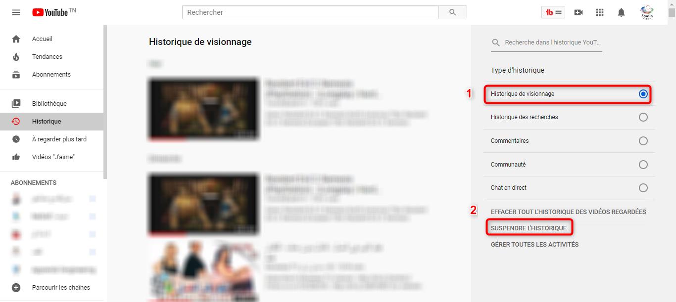 Désactiver l'enregistrement de l'historique de Youtube - étape 2