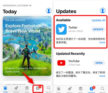 L'interface mise à jour d'app iOS 12