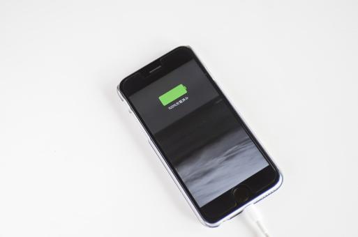 Problème d'iPhone iPad – La batterie se décharge vite
