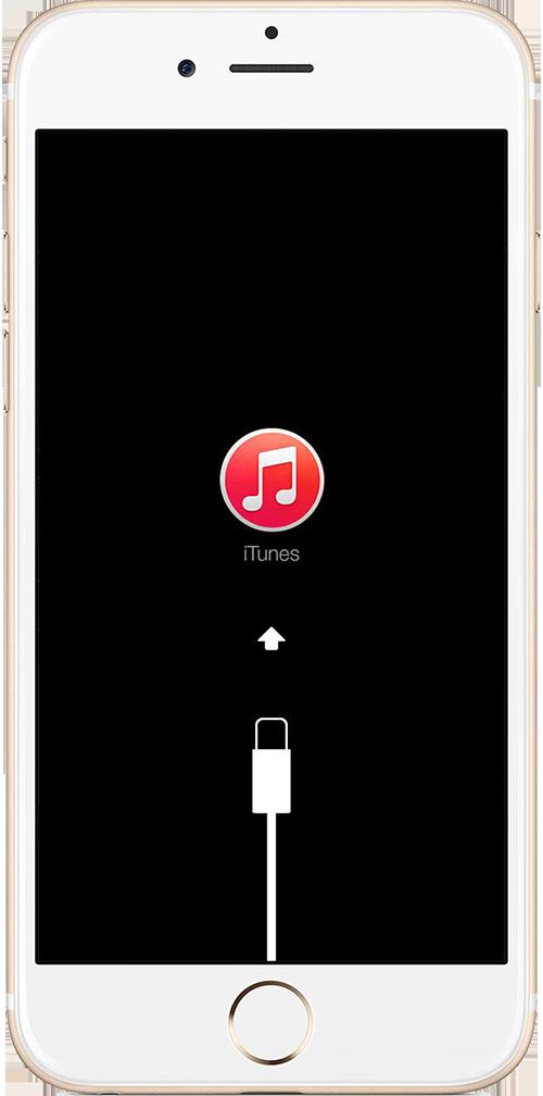 Bloqué sur le logo iTunes