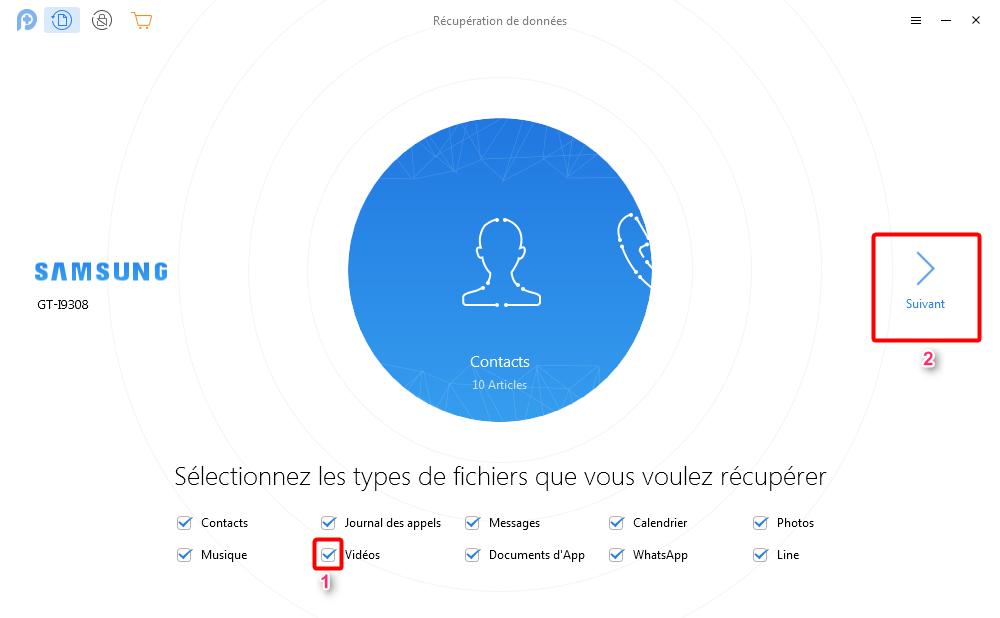 Comment retrouver rapidement les vidéos perdues sur Samsung - étape 1