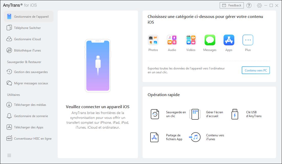 Sauvegarder votre iPhone avant la mise à jour iOS 13