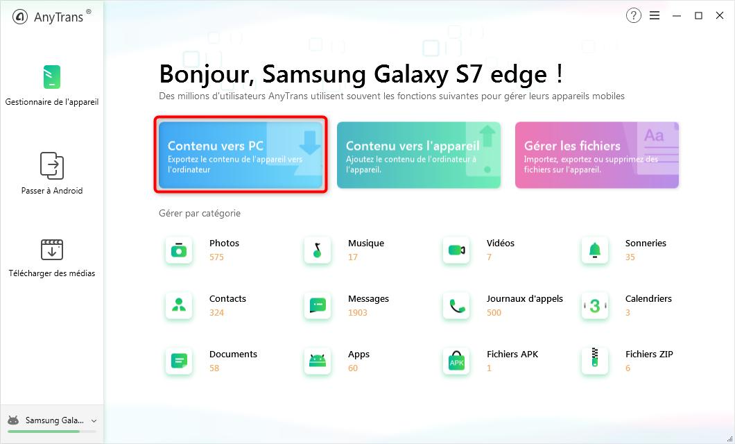 Commencer à sauvegarder les messages Samsung - étape 1