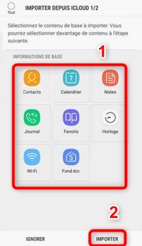 Sauvegarde Samsung avec Smart Switch - étape 2