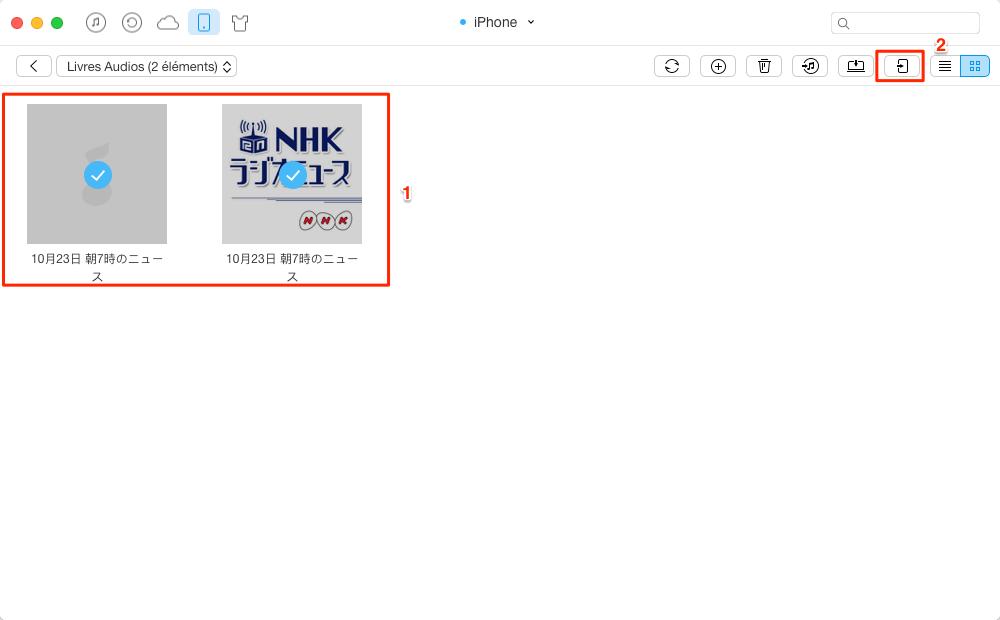 Comment transférer livres audio de l'iPhone à iPhone - étape 3