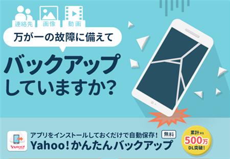 人気のクラウドをおすすめ Yahoo!ボックス