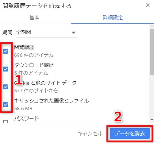 Google Driveのファイルがダウンロード出来ない-対策