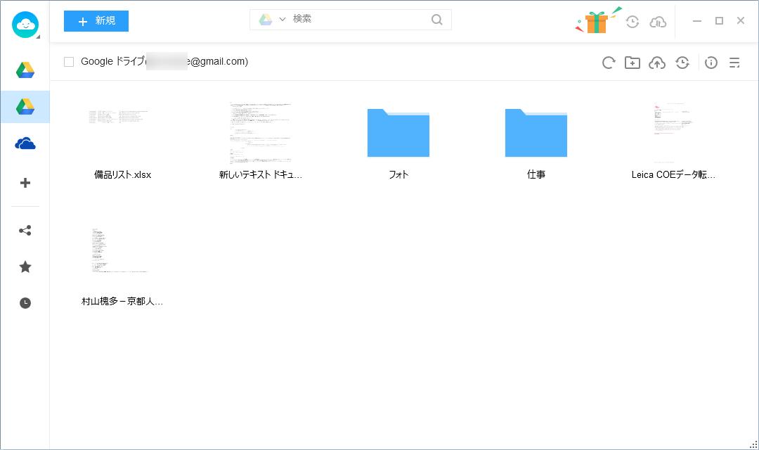 Google Driveのファイルがダウンロード出来ない場合の原因と対策