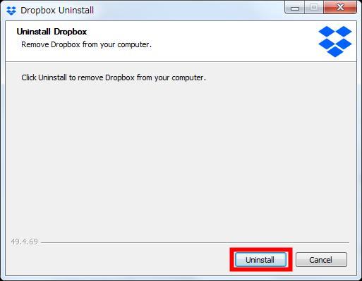 Dropboxをアンインストールする方法 - step4