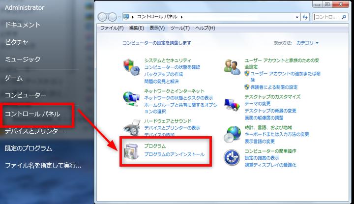 Windows 10からOneDriveを完全に削除する 1