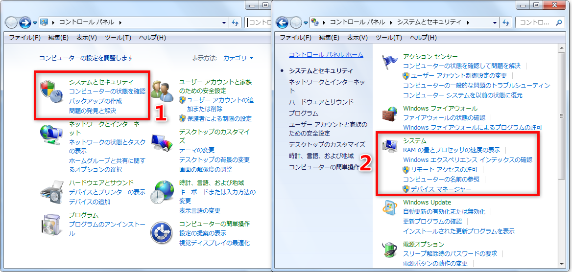 Windows 10からOneDriveの環境変数を削除する 1