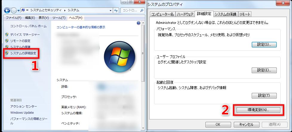 Windows 10からOneDriveの環境変数を削除する 2