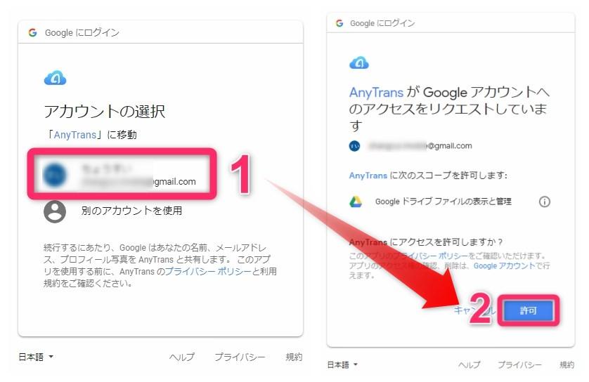 Google Driveファイルを移動・整理する方法-Step4