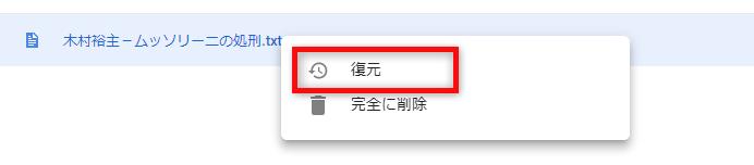 Googleクラウドの使い方 7