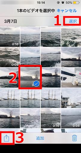Dropboxで動画を保存&共有する - iOSの場合 - Step2