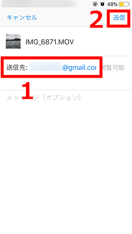 Dropboxで動画を保存&共有する - iOSの場合 - Step5