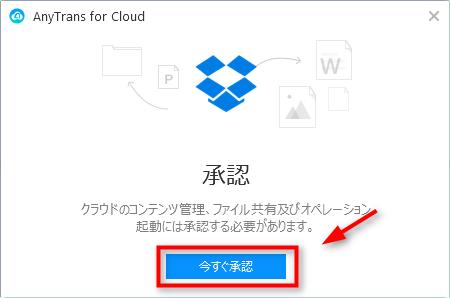 安全にDropboxからファイルを他人に共有する - Step 3