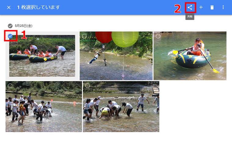 Googleフォトで写真を共有する方法 - PC