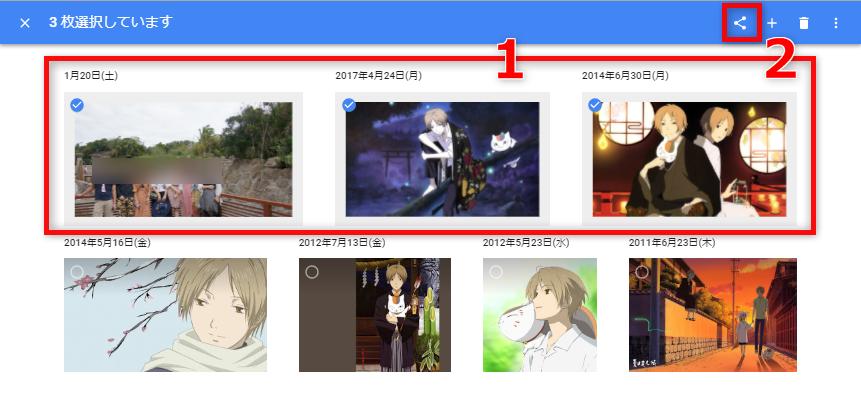 Google フォトで画像を共有する方法 1