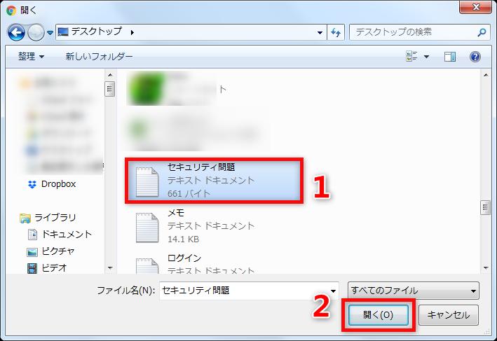DropboxとGoogle driveの間でデータを双方向同期する方法 3