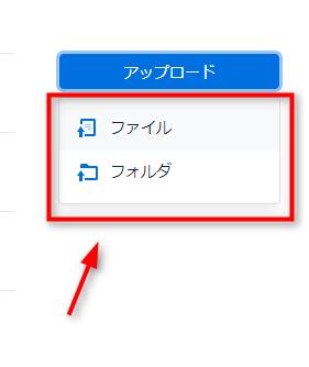 ファイルまたはフォルダを選択する