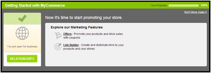 MyCommerceでiMobieアフィリエイトプログラムへの参加方法-8