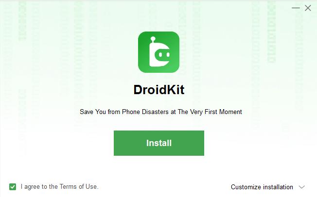 「インストール」をクリック