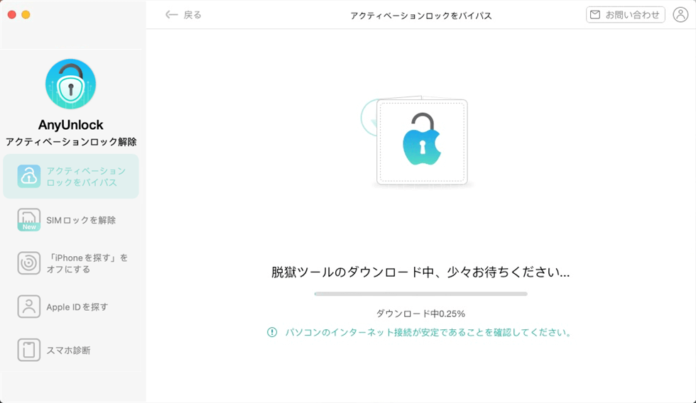 bypass-icloud-activation-lock-6