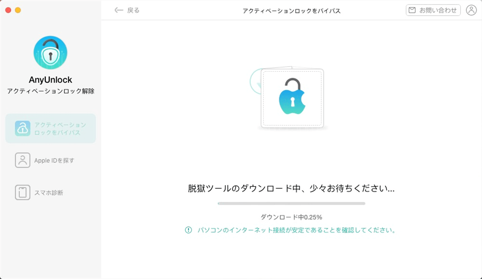 find-apple-id-4