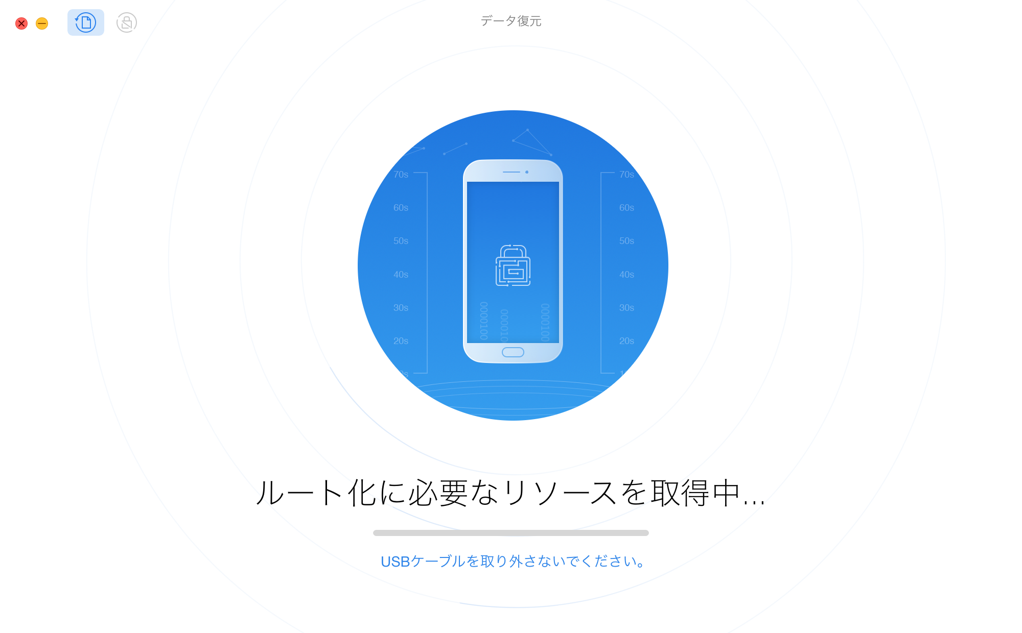 HUAWEI DeviceをRoot化中