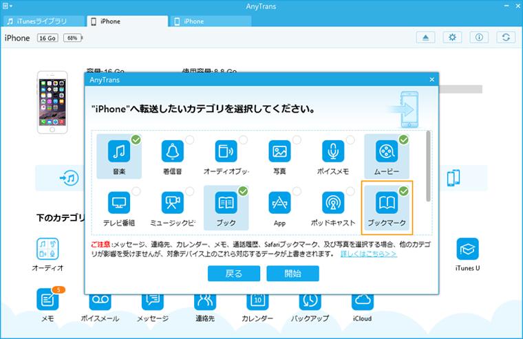 上書きされるデータの例 - Windows