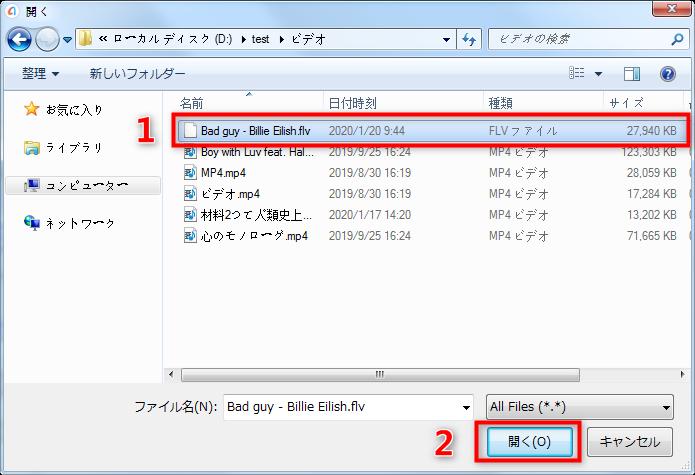 FLVファイルをiPhoneに追加