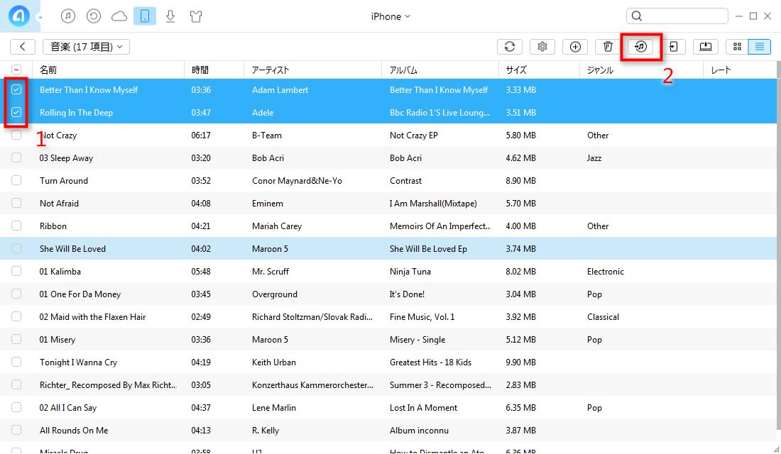iPhoneのミュージックをiTunesに追加する ステップ3