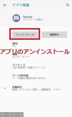 写真元:appli-world.jp
