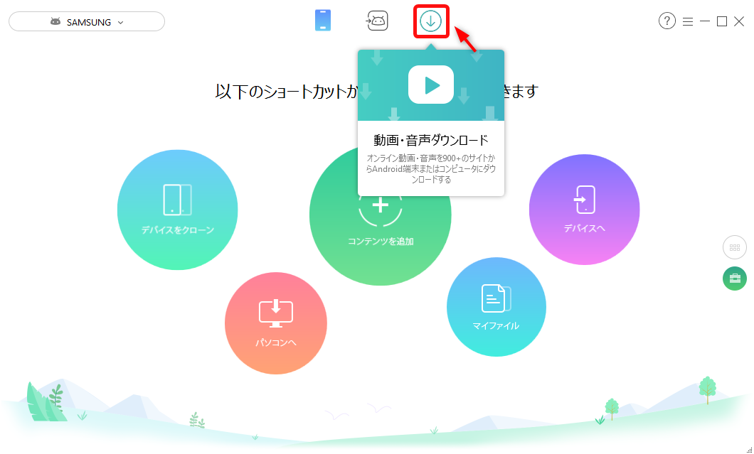 Androidに動画を保存できるアプリ 1