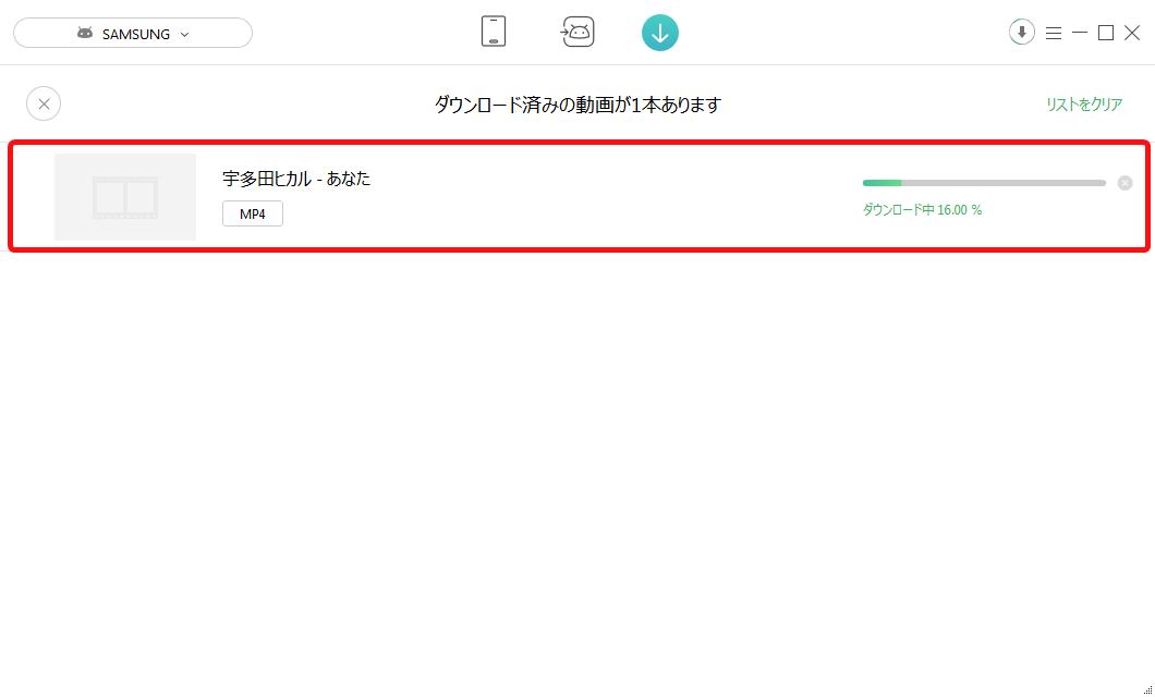 Androidに動画を保存できるアプリ 3