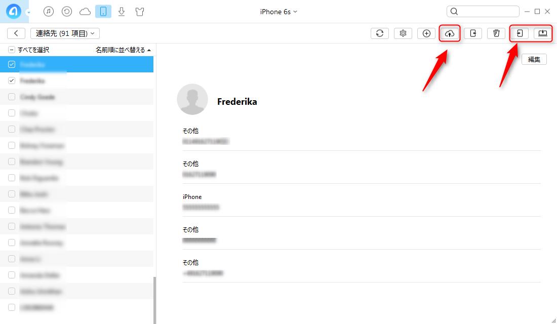 iPhone 6/6sへ電話帳をバックアップする方法–ステップ2