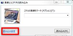 AnyTransでiPhoneの写真をパソコンにバックアップする – Step 2