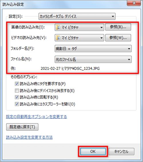 AnyTransでiPhoneの写真をパソコンにバックアップする – Step 3