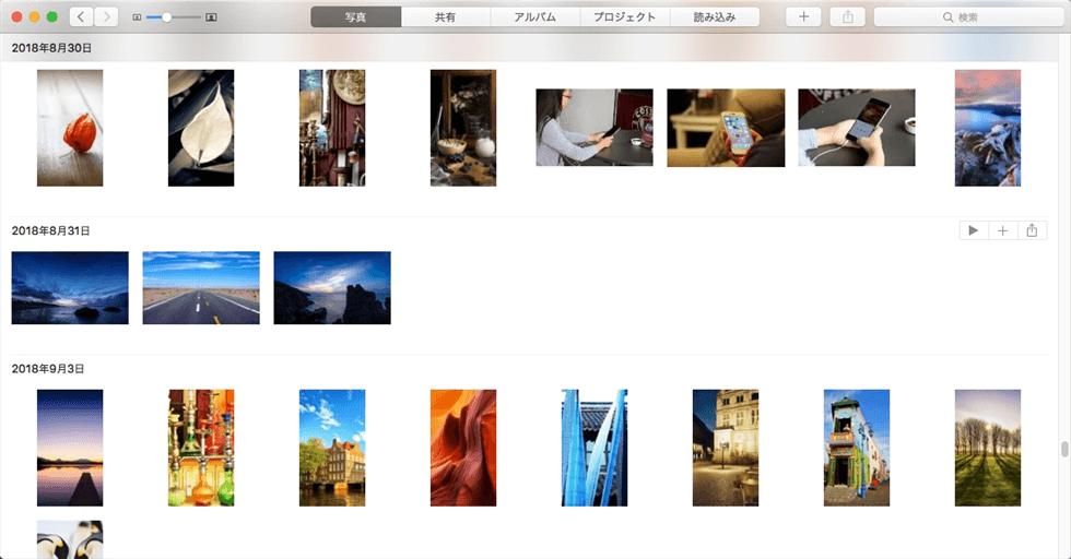 iPhoneからMacに写真をバックアップする Step 4