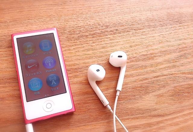 iPodの音楽をバックアップする方法