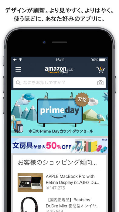 iPhone 7に適用する無料アプリ - Amazon
