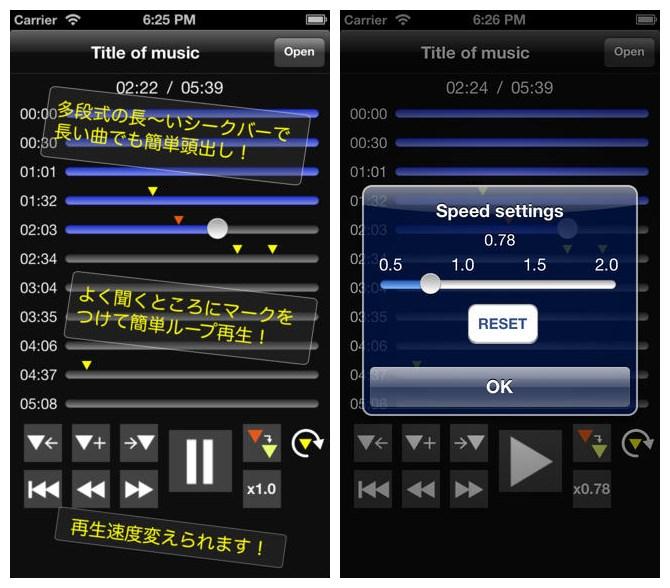 おすすめのiPhone音楽プレーヤー - Audipo