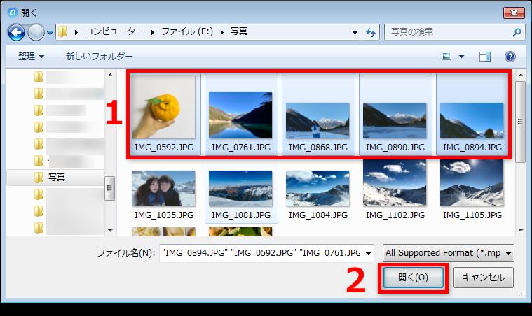 Step 2 AnyTrans for iOSでパソコンからiPadに写真を転送する