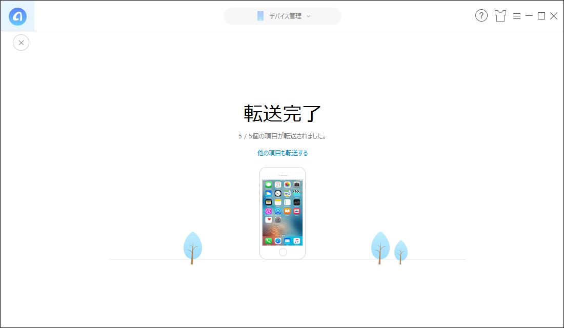 Step 3 AnyTrans for iOSでパソコンからiPadに写真を転送する
