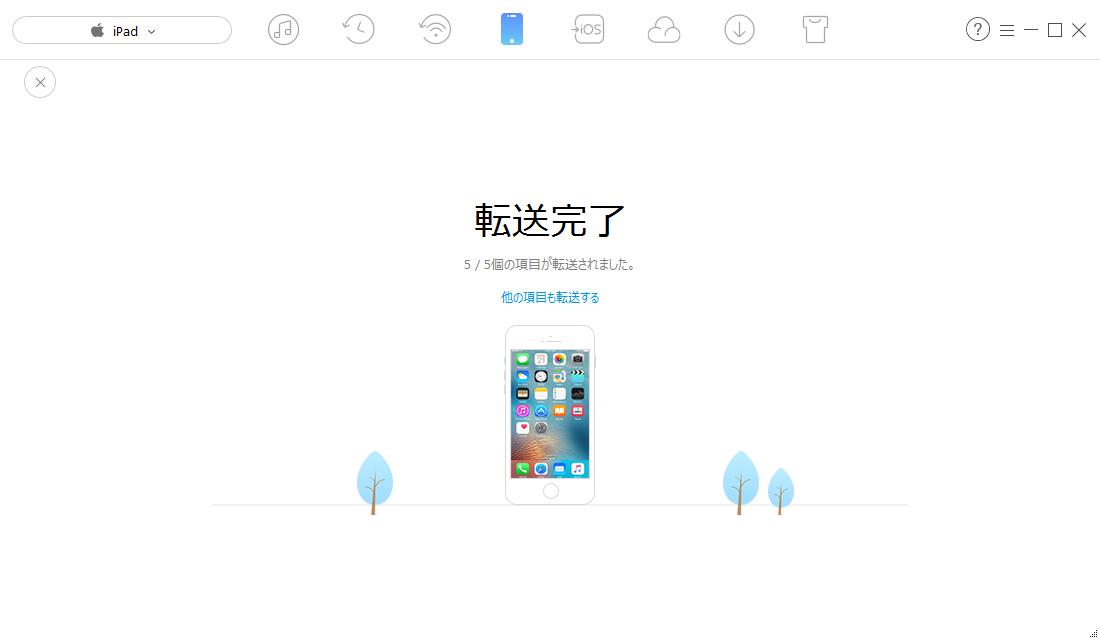 AnyTrans for iOSでパソコンからiPadに写真を転送する